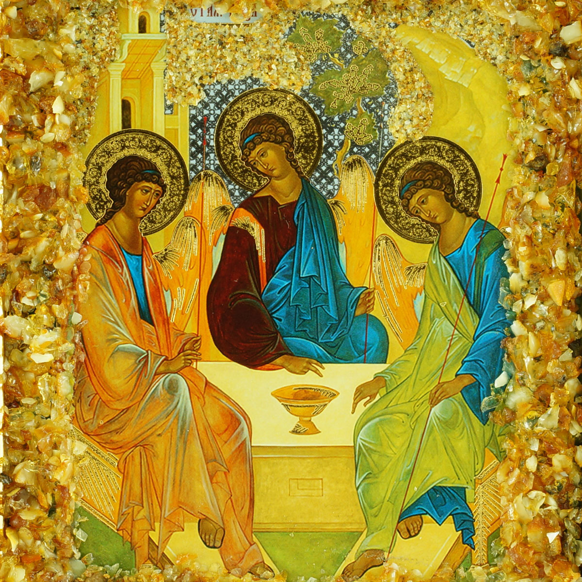 Троица святая картинки, открытки